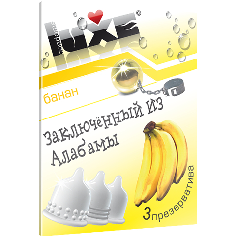 Презервативы Luxe Заключенный из Алабамы Банан