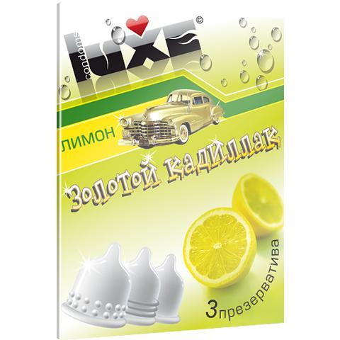 Презервативы Luxe Золотой кадиллак Лимон
