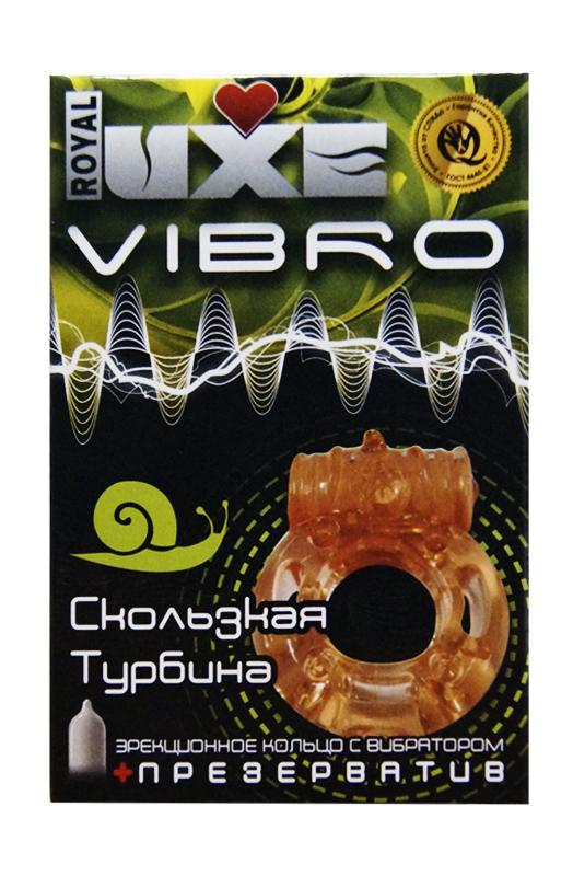 Презервативы Luxe VIBRO Скользкая турбина
