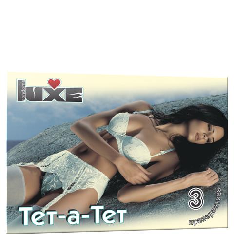 Презервативы Luxe TET-A-TET №3