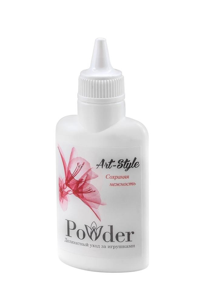 Пудра для игрушек Art-Style Powder 30г 040012ars