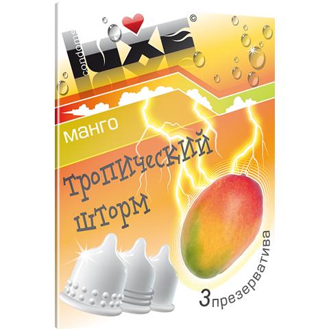 Презервативы Luxe Тропический шторм Манго