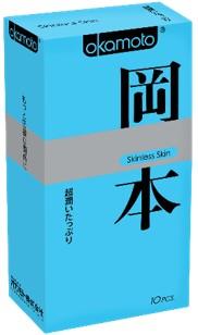 Презервативы OKAMOTO Skinless Skin Super lubricative № 10 89702Ok