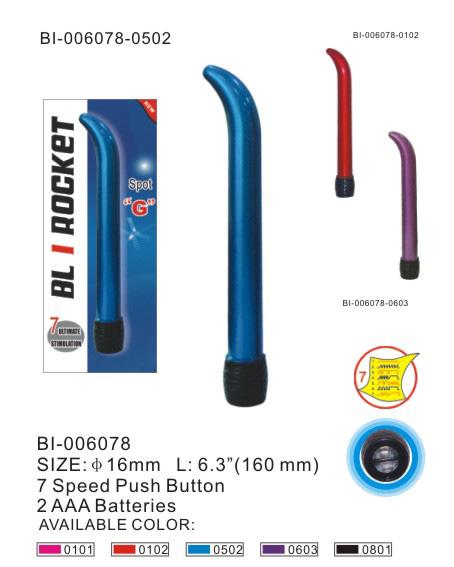 Вибростимулятор точки purple G BI-006078PUR
